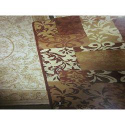 alfombra Patchwork tostada